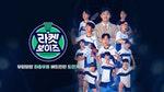 韓國也吹起羽球炫風!韓綜《Racket Boys》開播好評不斷,三大看點報你知!