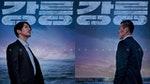 劉五性、張赫最新黑幫犯罪動作片《江陵》11月韓國上映,等不及看兩大男神互飆演技啦!