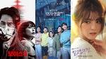 六月不怕劇荒!《機智醫生生活》、《上流戰爭》、《婚詞離曲》等韓劇續集報到,盤點必追8部新戲