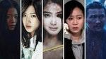 【鬼影追追追】背脊涼到不用開冷氣!讓這十部韓國經典鬼片幫你省下夏季電費(下)