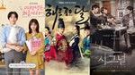 就算看一百次也不膩!盤點網友激推6部「N刷不膩」經典韓劇,要超越這些經典實在太難啦~