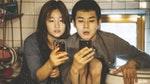 金棕櫚獎《寄生上流》好夯!台灣上映三天票房突破千萬,傳出有望翻拍美版