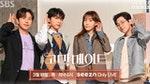 南韓網路節目《耳膜mate》話題不斷,題材大膽、內容暖心、傾聽煩惱並用音樂帶來勇氣
