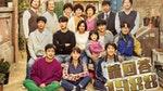【經典韓劇】人生韓劇清單少不了它!韓國人最愛電視劇《請回答 1988》,跨越時空回味的懷舊人情味