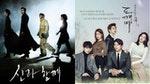 你看了嗎?火紅韓片《與神同行》和韓劇《鬼怪》