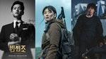 tvN電視台公布2021電視劇陣容!全智賢、宋仲基、金來沅等大咖頂級演員加持,多部人氣漫改劇即將推出,華麗陣容讓人太期待!