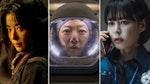 2021 下半年必追10部韓劇列表,孔劉、 宋慧喬、池昌旭大咖男神女神準備回歸!