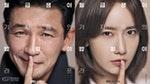 韓劇《Hush:沉默警報》:黃晸玟×林潤娥,喊出新聞記者心聲:寧鳴而亡、不默而生!