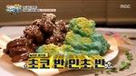 你是「薄巧派」 還是「反薄巧派」?盤點韓國推出 5 種新奇薄荷巧克力產品,挑戰味蕾極限!