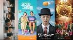 9月開播韓劇一覽:南宮珉、全道嬿、柳俊烈回歸,《柔美的細胞小將》、《人間失格》、《黑色太陽》大勢預定!