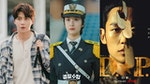 8 月韓劇強檔來襲:《DP追緝令》丁海寅二度化身軍人、 Krystal《警察課程》終於開播、金宣虎《海岸村恰恰恰》化身熱血鄉村男好期待!