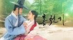 【劇評】古裝大戲《紅天機》:融合淒美愛情與驅魔元素的新創之舉,兩人情愫、宮廷爭鬥如何進展成焦點