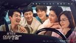【韓文教學】看韓劇學韓文!《機智醫生生活》裡醫院相關韓文單字教學,追劇、生活都超實用!