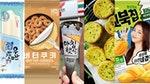 去不了韓國也不怕!盤點 7-11 就能買到的韓國零食,巧克力烏龜餅乾、YOUUS、熊津冰棒通通有!
