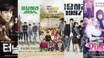 Netflix 這些韓劇將在9月底下架!9部經典好劇趕緊補進度