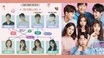 【專題】《心動小屋》昇級版!韓國合宿型戀愛實境秀《換乘戀愛》一開播就轟動,同性質節目還有哪些?